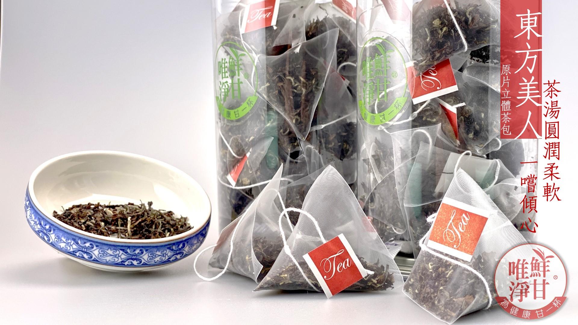 立體茶包,原片茶包,原片茶包批發
